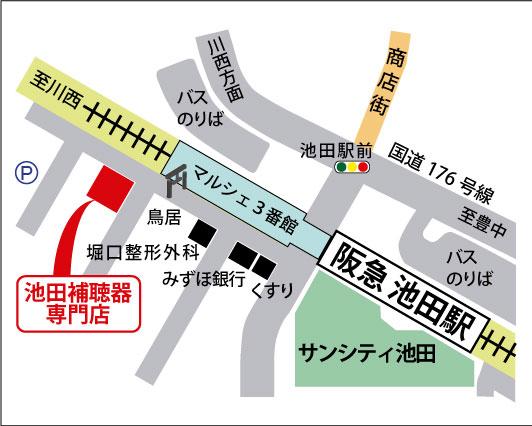 池田補聴器専門店